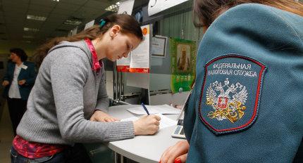 700 млн рублей от сдачи жилья