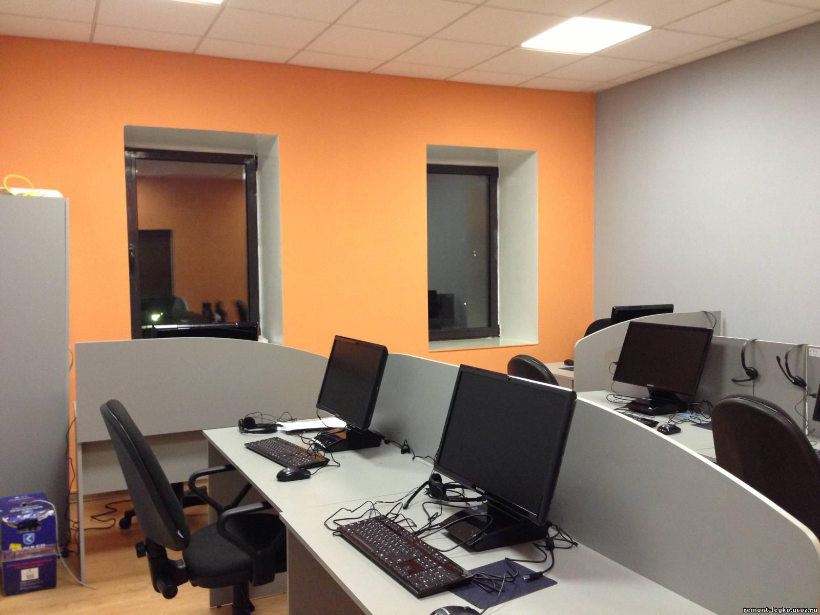 Ремонт офисного помещения небольшого промышленного предприятия